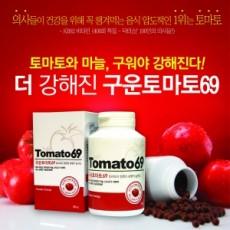 구운토마토69 (3개월분)